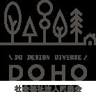 社会福祉法人同胞会DOHOグループ